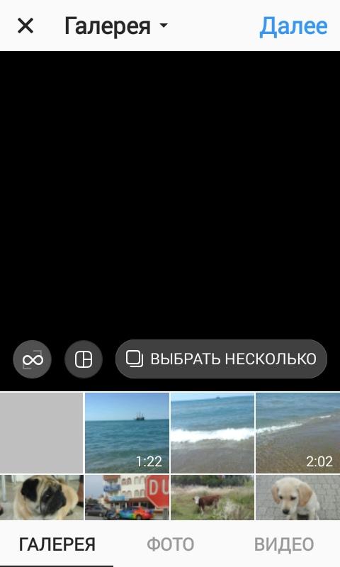 Как добавить фото в Instagram с телефона в пару касаний экрана