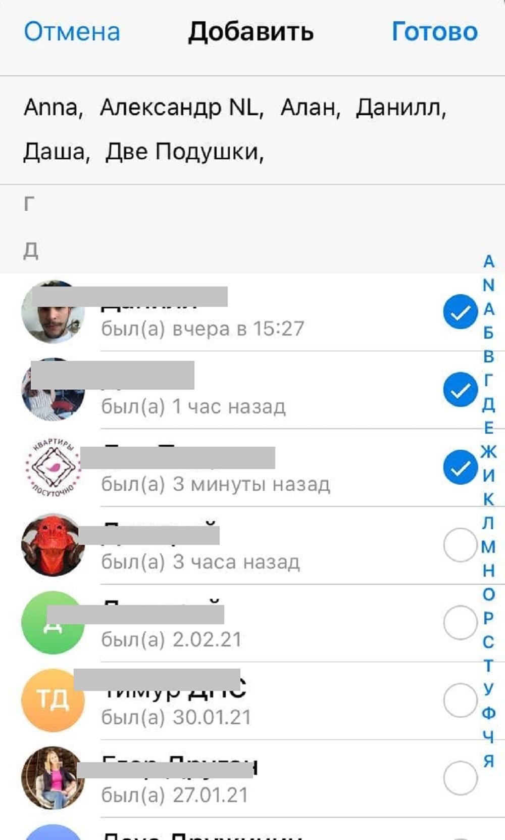 накрутка живых подписчиков инстаграм бесплатно