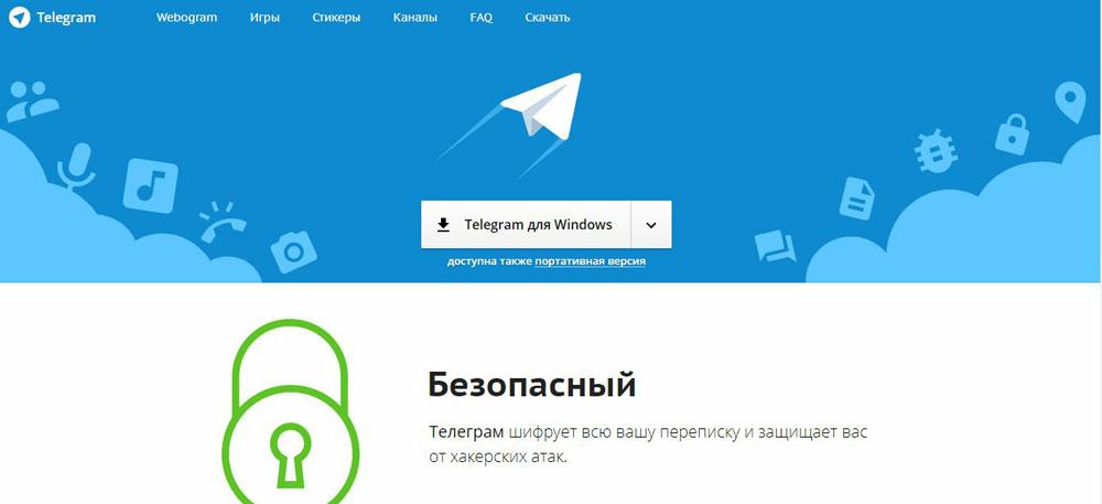 Как установить Telegram на компьютер – изучаем каждый шаг