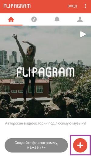 Как наложить музыку в Instagram в истории, чтобы запомниться