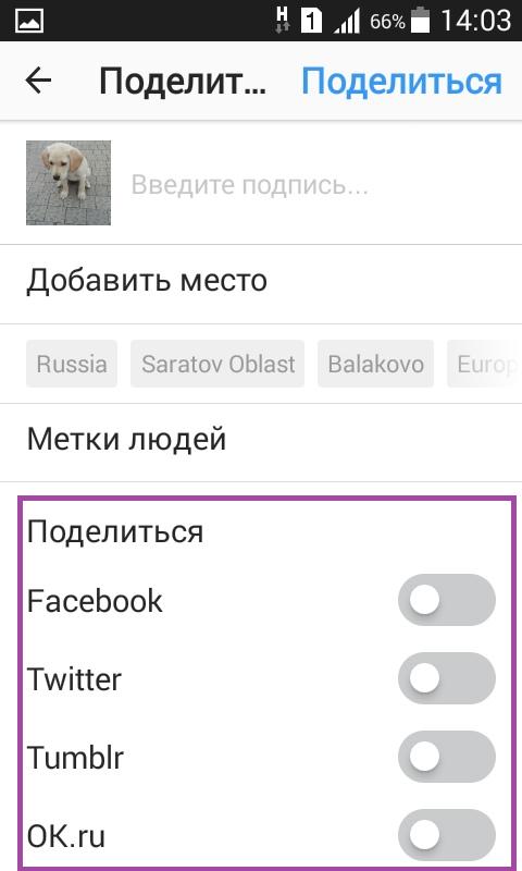 Посмотреть закрытый профиль инстаграм