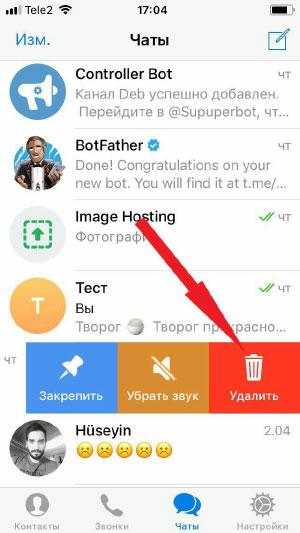 Как в Телеграмм отписаться от бота и чата на телефоне, ПК