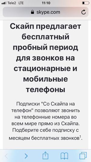 Аккаунт Телеграмм без номера телефона – лайфхаки и обходы