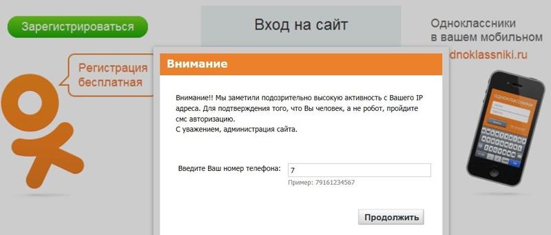 сайту к как мамба заблокировать доступ