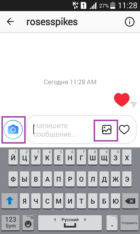 how to message people on instagram on computer