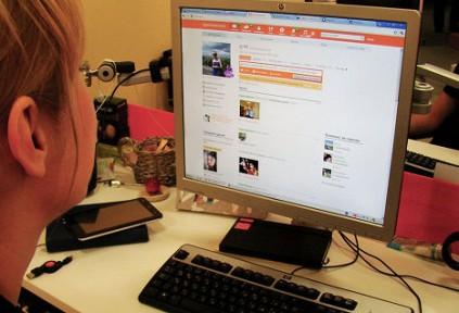 http://netbu.ru/wp-content/uploads/2012/12/Sozdat-akkaunt.jpg