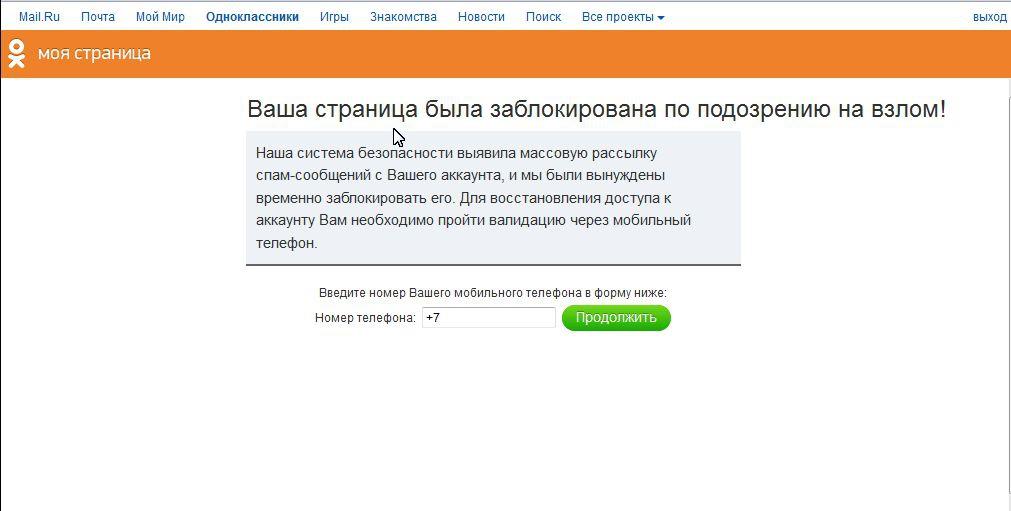 Как сделать чтобы сайты блокировать 886