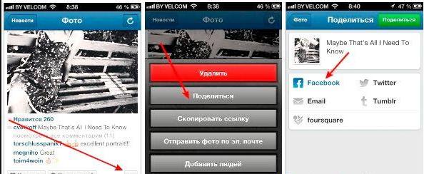 Как сделать, добавить и опубликовать видео и ссылку в Инстаграм?