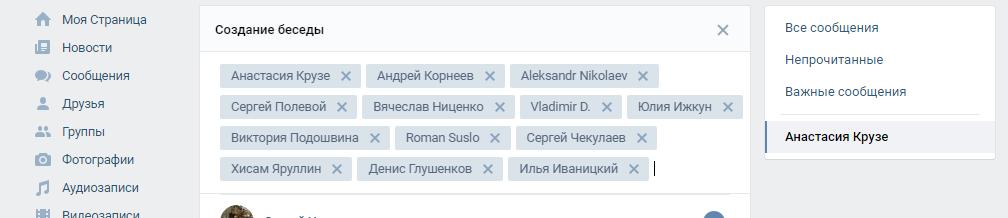 Бан группы ВКонтакте - причины. Как обойти блокировку группы?