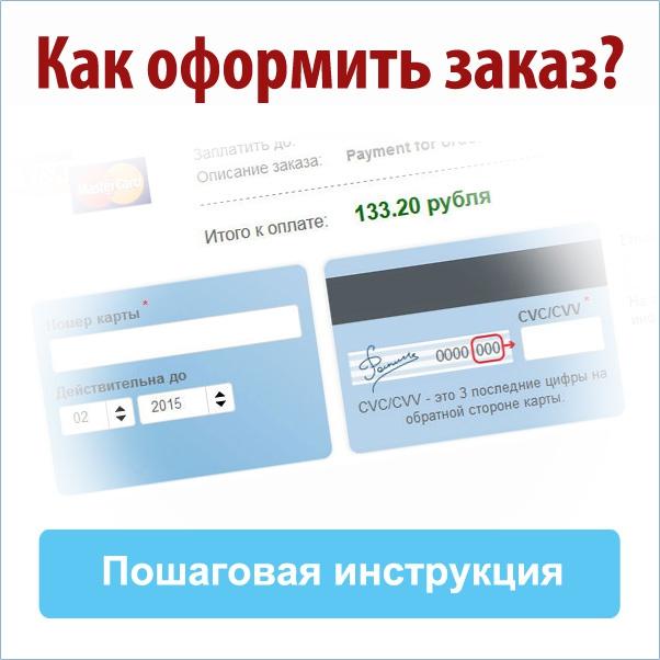 Одноклассники люди поиск без регистрации