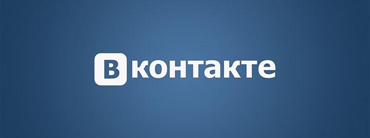vkontakte2_auto_auto_jpg.jpg
